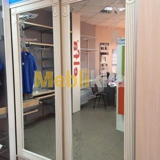 Гардеробная система ADS Харьков купить